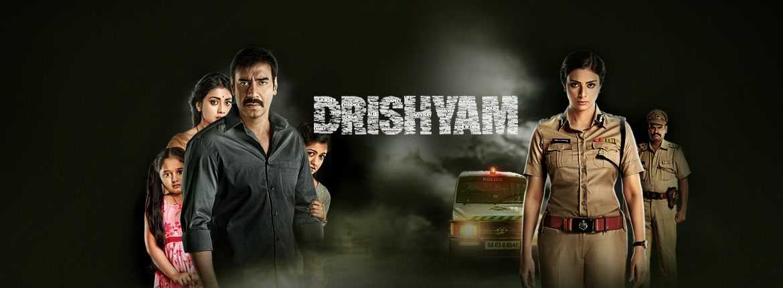 Drishyam Full Movie Online Watch Free Download in Hindi HD