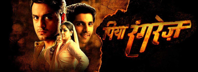 Kaun Ho Sakta Hai 3 Movie Free Download In Hindi