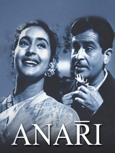 anari old hindi movie mp3 songs free download