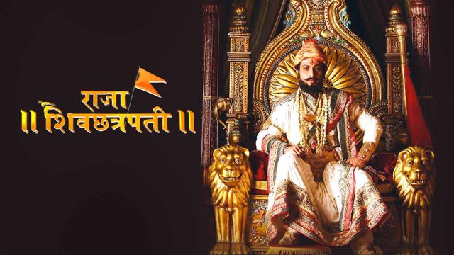 Raja shivchatrapati title song video free download.