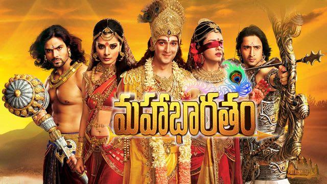 star plus mahabharat serial download