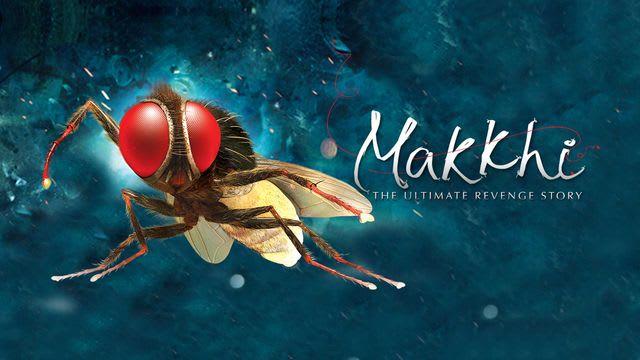 bengali film Makkhi full movie download