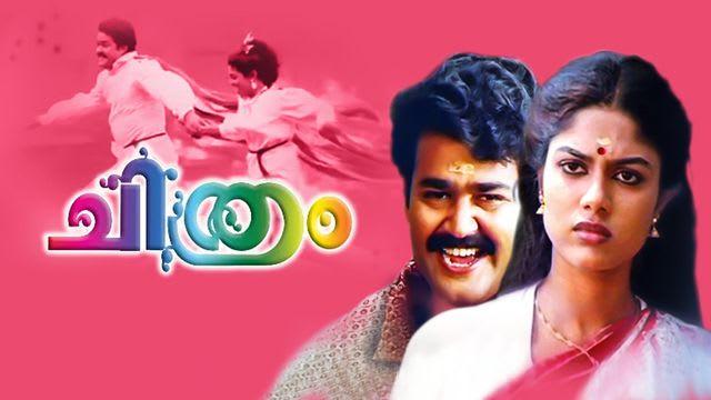 malayalam film chitram songs download
