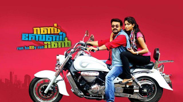 hindi film Run Bhola Run full movie download