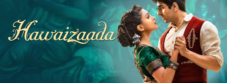Pari 3 Full Movie In Hindi Watch Online