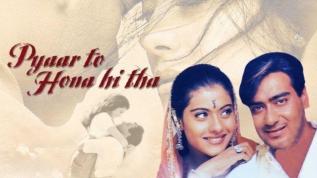 a Gun Pe Done free download full movie in hindi