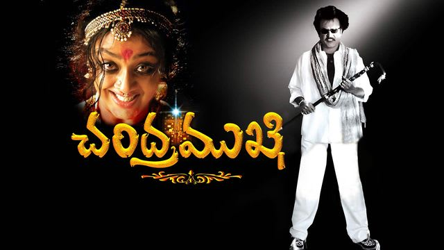 Santhiramuki Movie Download Full Versioninstmanksgolkes