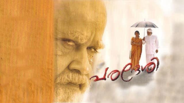 Image result for paradeshi movie malayalam