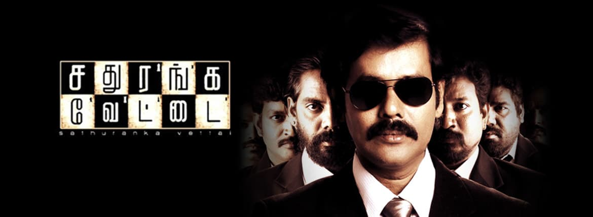 Image result for Sathuranga vettai tamil movie