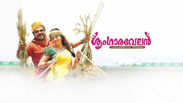 Dileep new movie singaravelan online dating