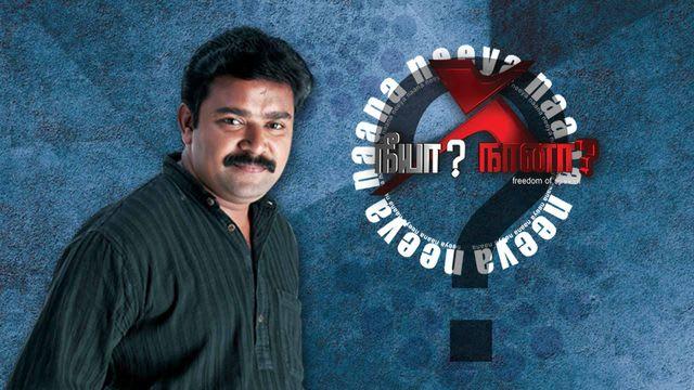 vijay tv shows torrent download