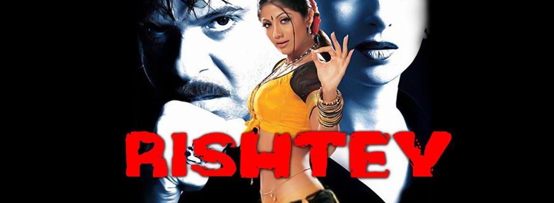 deadline sirf 24 ghante full movie dailymotion
