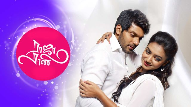 raja rani full movie hd 1080p blu-ray tamil 84golkes