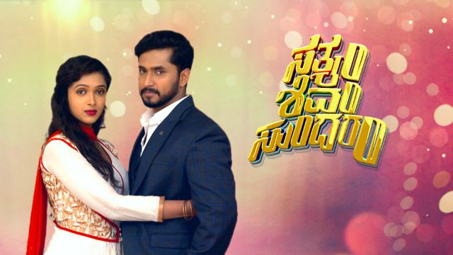 Watch Satyam Shivam Sundaram Full Episodes Online