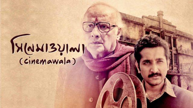 Meghe Dhaka Tara Full Movie Free Download Kickasstorrentsinstmanks