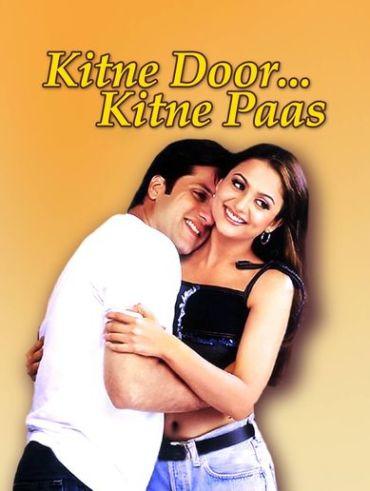 Jaan Film Full Movie